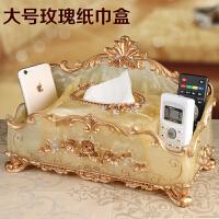 欧式遥控器收纳盒纸巾盒家用客厅茶几抽纸盒创意多能功餐巾纸抽盒