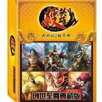 英雄杀卡牌全套典藏版民间扩展英雄传奇武将标准版桌游斗魂游戏