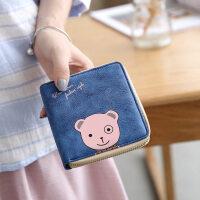 新款小钱包女短款 新款时尚卡通可爱日韩版拉链学生零钱包钱夹 宝蓝