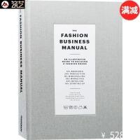 THE FASHION BUSINE MANUAL 时尚服饰品牌形象设计指导手册 图解时装品牌书籍