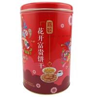 【包邮】嘉顿(Garden) 花开富贵饼干 320g 罐装 新年年货饼干