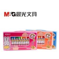 晨光文具 12色水彩笔 可水洗水彩笔 FCP90165 安全无毒 水彩笔