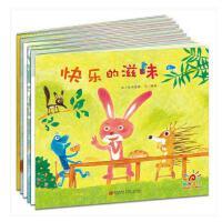 阳光宝贝金色童年绘本6册 我是风快乐的滋味我的叶子小小米的便便商店森林里的蛋炒饭谁捡到这架纸飞机 睡前10分钟
