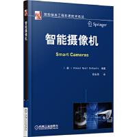 【新书店正版】智能摄像机(奥) Ahmed Nabil Belbachir机械工业出版社9787111442998