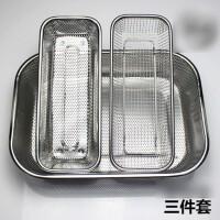 沥水收纳架不锈钢筷子架刀叉筷子篮筷子筒碗柜配架家居日用收纳用品 三件套 餐具篮