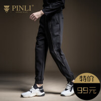 PINLI品立2020春季新款男装修身小脚运动休闲束脚长裤B193317153