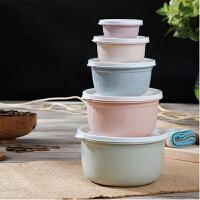 沃德百惠家用麦元素密封保鲜盒五件套冰箱保鲜盒保鲜碗厨房食品保鲜盒