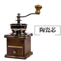家用小型粉碎机磨粉 磨豆机 咖啡豆研磨机 手摇咖啡机 强版