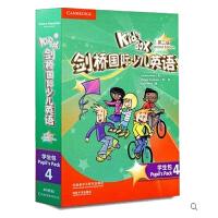 外研社Kid's Box剑桥国际少儿英语 4(第二版)学生包 点读版