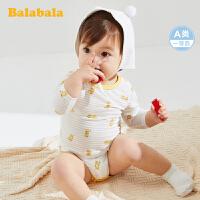 巴拉巴拉婴儿衣服新生儿连体衣初生宝宝睡衣爬爬服哈衣包屁衣纯棉夏