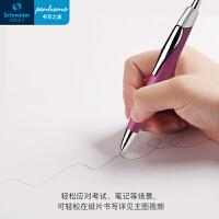 德国进口schneider施耐德中性笔签字笔办公学生软握笔 优雅