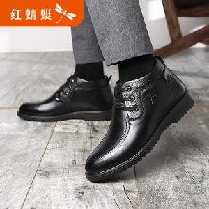 红蜻蜓男鞋2017冬季新款商务休闲皮鞋舒适套脚男士棉鞋加绒系带鞋