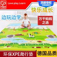 Hape 环保XPE宝宝爬行垫加厚2cm儿童小孩客厅地垫婴儿爬爬垫子