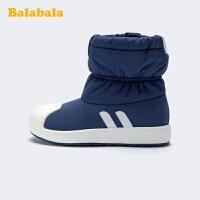 巴拉巴拉女童短靴儿童户外靴男童2019冬季新款靴子小童鞋保暖三棉