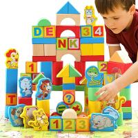 100粒12生肖积木制大块宝宝儿童早教益智玩具1一3-6周岁木头