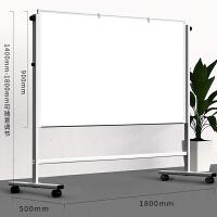 得力33624白板支架式升降白板移动家用儿童教学培训双面磁性白板小黑板记事看板留言办公可擦写翻转白板