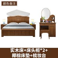 实木床1.8米双人床高箱储物床现代简约中式1.5米 床主卧卧室家具