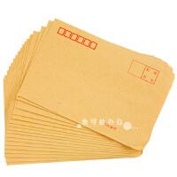 3号加厚牛皮纸信封 信封176*125mm 3#邮局标准信封 办公文具用品