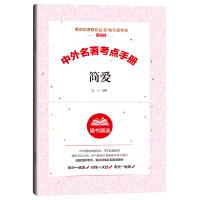 培生英语分级阅读绘本level2(10册)第一辑分级阅读启蒙英语绘本少儿英语自然拼读教材教材零基础小学生入门段幼儿园3