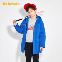 【5折价:289.95】【唐老鸭IP款】巴拉巴拉儿童羽绒服男童2020新款宝宝外套中大童男