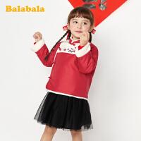【2.26超品 5折价:199】巴拉巴拉儿童套装女童春季2020新款衣服裤子小童宝宝洋气两件套潮