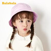 【2.26超品 5折价:39.5】巴拉巴拉儿童帽子宝宝男童女童渔夫帽棒球帽遮阳百搭盆帽纯棉时尚