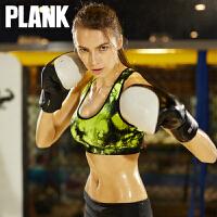 比瘦PLANK 速干无钢圈运动文胸 扎染工字背心式跑步少女文胸 无缝瑜伽运动女  PK006
