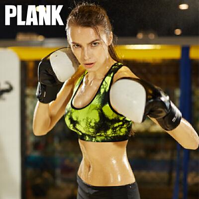 比瘦PLANK 速干无钢圈运动文胸 扎染工字背心式跑步少女文胸 无缝瑜伽运动女  PK006比瘦-专注于健康塑身14年
