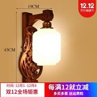 新中式楼梯壁灯复古床头过道走廊墙中国风卧室现代客厅壁灯a
