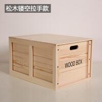 收纳箱木箱子储物箱实木抽屉式收纳箱组合卧室整理箱大号床底收纳
