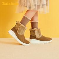 巴拉巴拉男童靴子儿童户外靴女2019新款冬季高帮中大童鞋保暖三棉
