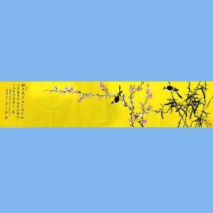 中美协会员,中书协会员,国家一级美术师,中国书画家杂志社艺术总监薛大庸(花鸟)4