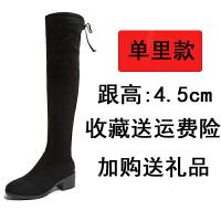 过膝长靴女春2018新款5050长筒瘦瘦靴高筒中跟加绒平底小辣椒靴子