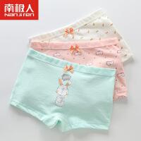 【1件3折】三条装儿童内裤男童女童学生中大童宝宝女孩短裤纯棉平角裤
