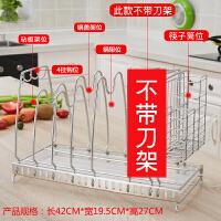 20190815024445848304不锈钢锅盖架坐式菜板架放锅盖的架子厨房置物架多功能收纳架
