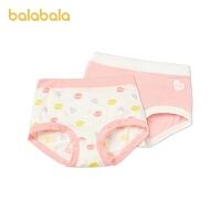 【2件6折:35.4】巴拉巴拉女童�妊�棉三角��和�短�女中大童莫代����l�b柔���力