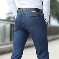 327春装新款吉普Jeep男士牛仔长裤 直筒中腰牛仔裤 宽松休闲大码牛仔男裤斜插袋