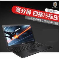 华硕(ASUS)雷霆勇士A550VQ6300 15.6英寸高清屏四核i5游戏笔记本电脑 4G内存+1TB硬盘官方标配版