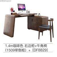 简约现代家用台式电脑桌办公桌北欧书桌写字桌写字台带抽屉 1.4m咖啡色 右边柜(1509带侧柜)+牛角椅(