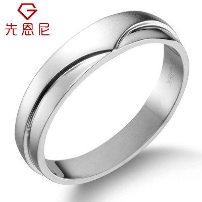 先恩尼 白18K金 男款戒指 结婚戒指 婚戒 简约 时尚素戒免费刻字 免费修改指圈