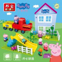 【当当自营】小猪佩奇佩琪邦宝益智大颗粒积木儿童玩具开心郊游A06082