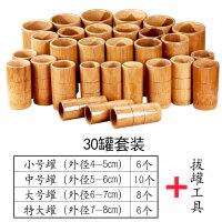 竹筒拔火罐套装家用拔罐器水洗竹子碳化竹吸筒非抽气式竹火罐TL