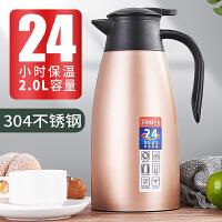 304不锈钢内胆真空保温壶家用大容量开水瓶便携旅行暖壶热水瓶2升