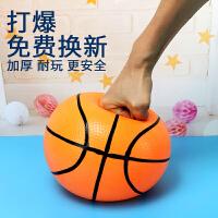 充气球儿童玩具拍拍球小皮球西瓜球幼儿园弹力小篮球按摩球球类