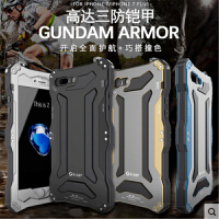 iphone6防水手机套4.7手机保护壳苹果plus铝合金三防金属保护壳潮