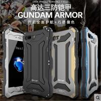 iphone6防水手机套4.7手机保护壳苹果plus铝合金三防金属保护壳潮iPhone6s plus手机壳