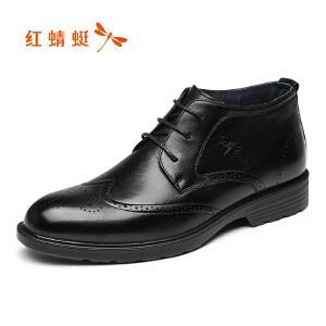 红蜻蜓男鞋2017冬季新品时尚商务正装皮鞋舒适加绒男棉鞋布洛克鞋
