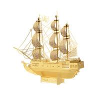 爱拼 全金属不锈钢 DIY拼装模型纳米 立体拼图 加勒比海盗 黑珍珠号 黄铜版