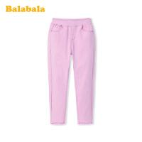 【3.5折价:55.65】巴拉巴拉女童牛仔裤2020新款春装儿童裤子中大童休闲百搭时尚洋气