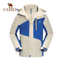 camel骆驼男女中大童三合一两件套儿童户外服冲锋衣
